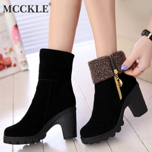 MCCKLE Autumn Women Ankle Boots Female High Heel Shoes Flock Fashion Zipper Chunky Heels Short Botas For Ladies Casual Footwear