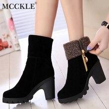 MCCKLE Autumn Women Ankle Boots Weibliche Schuhe mit hohen Absätzen Flock Fashion Zipper Chunky Heels Kurze Botas für Damen Freizeitschuhe
