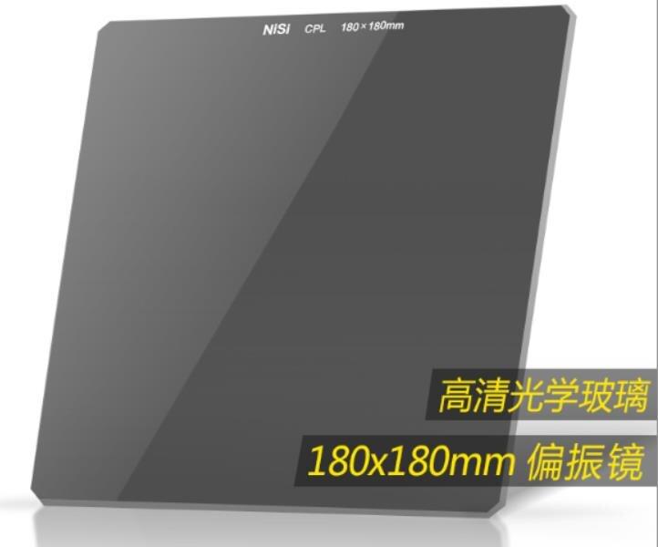 NiSi 180*180mm square inserting disk pllarizing HD cpl lens Filter for canon nikon pentax dslr camera lens