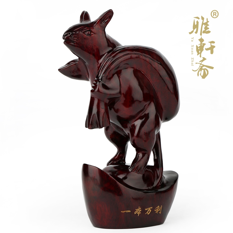 Zhai Gallery mahogany crafts wood carved wooden ornaments of gold in gold Zodiac mouse color gift to send money