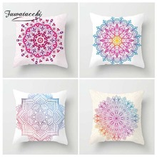 Fuwatacchi Multi Color Mandala Printed Cushion Cover Colorful Floral Pillow Pink Blue Decorative Pillowcase for Home Sofa