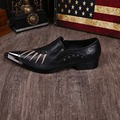 British Style Steel Iron Pointed Toe Men's Natural Cowhide Wedding Business Dress Stage Show Flats Shoes 018