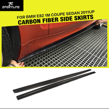 1 Series 1M JC Car-Styling Carbon Fiber Racing Side Skirts Body Apron for BMW Coupe Sedan 2011