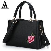 Aitesen 2017 Louis bolso o Bolsas diseño elegante mujer color sólido Tote solo hombro tas flor en relieve malas Bolsos Mujer