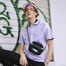 Mark Fairwhale 2019 Summer Men Streetwear Casual Turndown Collar Short Spliced Sleeves Violet Polo Shirt Tops 718202022047(China)