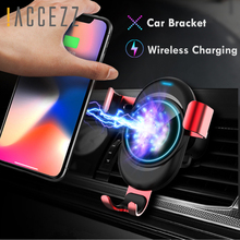 !ACCEZZ 2 in 1 Fast Car Wireless Charger Auto Phone Holder Stand For iPhone X 8 Samsung Galaxy S7 S8 S9 Plus Mount Vent Support