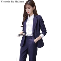 2017 New Fashion Women S Business Suit High Quality Fashion Ladies Suit Stripes Office Women OL
