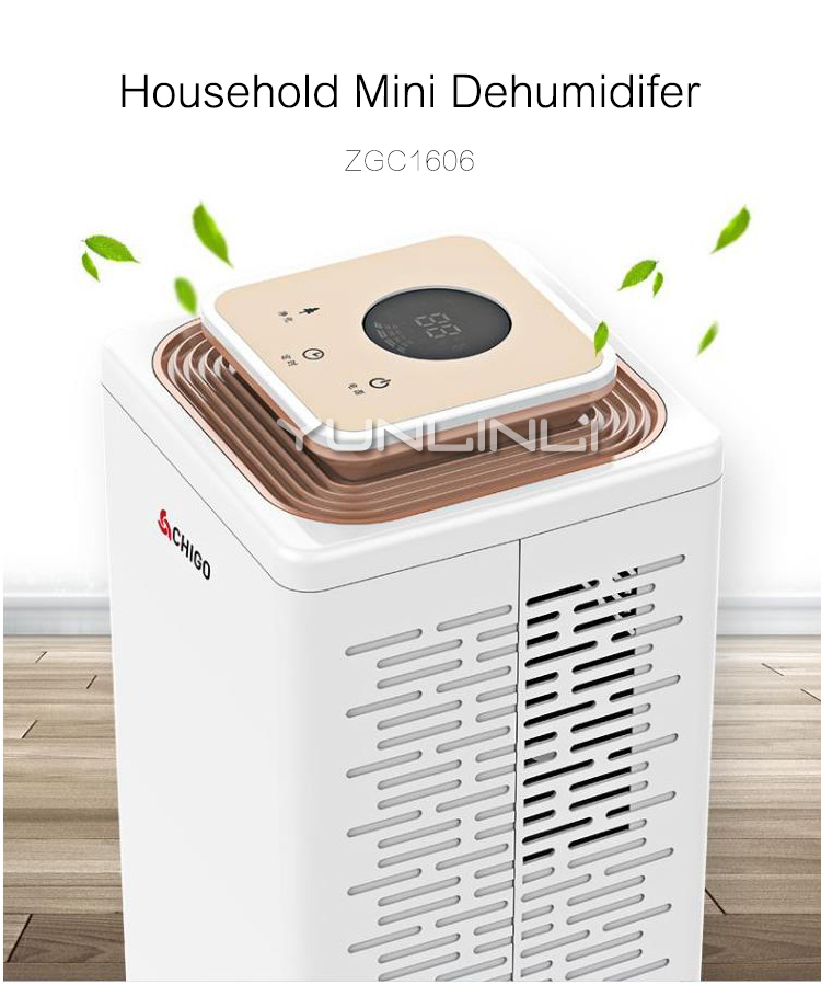 Household Mini Dehumidifier 2.7L Small Size Dehumidification Machine Intelligent Dehumidifier ZGC1606Household Mini Dehumidifier 2.7L Small Size Dehumidification Machine Intelligent Dehumidifier ZGC1606