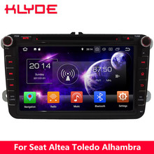 KLYDE 8″ Octa Core 4G Android 8.0 4GB RAM 32GB ROM Car DVD Multimedia Player For Volkswagen Touran Lavida Passat Tiguan Multivan