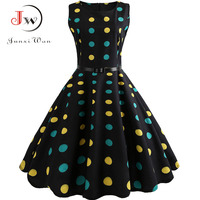 024 Dress