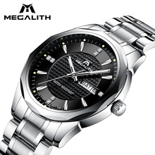 Relogio Masculino мегалит Для мужчин s часы лучший бренд роскошных часов для Для мужчин Нержавеющаясталь Водонепроницаемый Бизнес Повседневное кварцевые часы