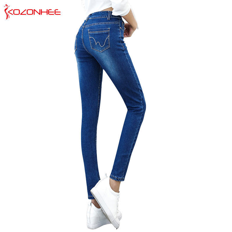 Plus Size Stretch Pencil High Waist   Jeans   Women Elasticity Tight push up skinny   jeans   woman #715