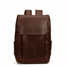 Новый корейский Стильный Ретро Crazy Horse мужская кожаная Ноутбук Рюкзак Путешествия Школьные сумки рюкзаки