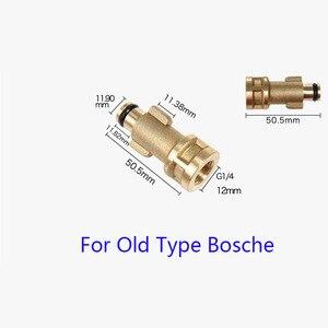 Image 2 - 10 15 20 mètres haute pression laveuse tuyau voiture laveuse eau nettoyage rallonge tuyau pour ancien Type Bosche
