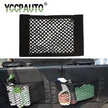 YCCPAUTO 1 Adet Araba Gövde Organizatör saklama çantası kamyon koltuğu Geri Net Çanta Elastik Örgü Bagaj Cep Otomatik Stowing Tidying Ağları