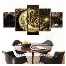 Islamic Wall Art,Muslim 5d diy Diamond Painting 5 pcs full square church Embroidery Mosaic Cross-Stitch holy icons Z1011