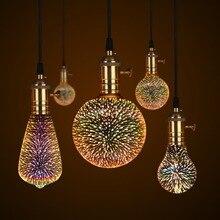 3D Светодиодная лампа Эдисона, винтажное украшение, E27, 110 В, 220 В, Светодиодная лампа накаливания, медная проволока, сменная лампочка накаливания