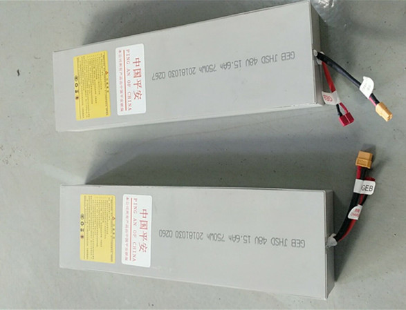 48V 15.6Ah battery for speedway mini4 pro electric scooter48V 15.6Ah battery for speedway mini4 pro electric scooter
