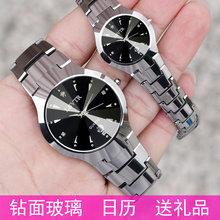 Lsvtr reloj masculino comercial impermeable del reloj de los hombres de las mujeres amantes de los relojes de cuarzo calendario de la moda estudiante tabla