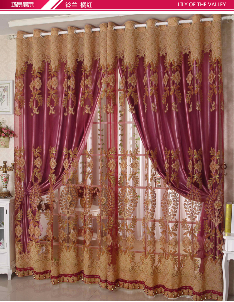 European High-grade Custom-Made Curtains Jacquard Luxury Living Room Curtains Kitchen Voile Crochet Room Divider Factory Direct