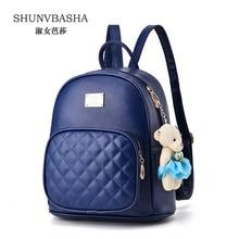 Привлекательный рюкзак для дамы Mochila женщин искусственная кожа рюкзак модная школьная сумка для девочки-подростка Женская Повседневная Рюкзак