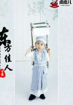Little Scholar Ning Cai Chen Same Design Little Boy Costume Ancient Chinese Costume Exhibition Costume Boy