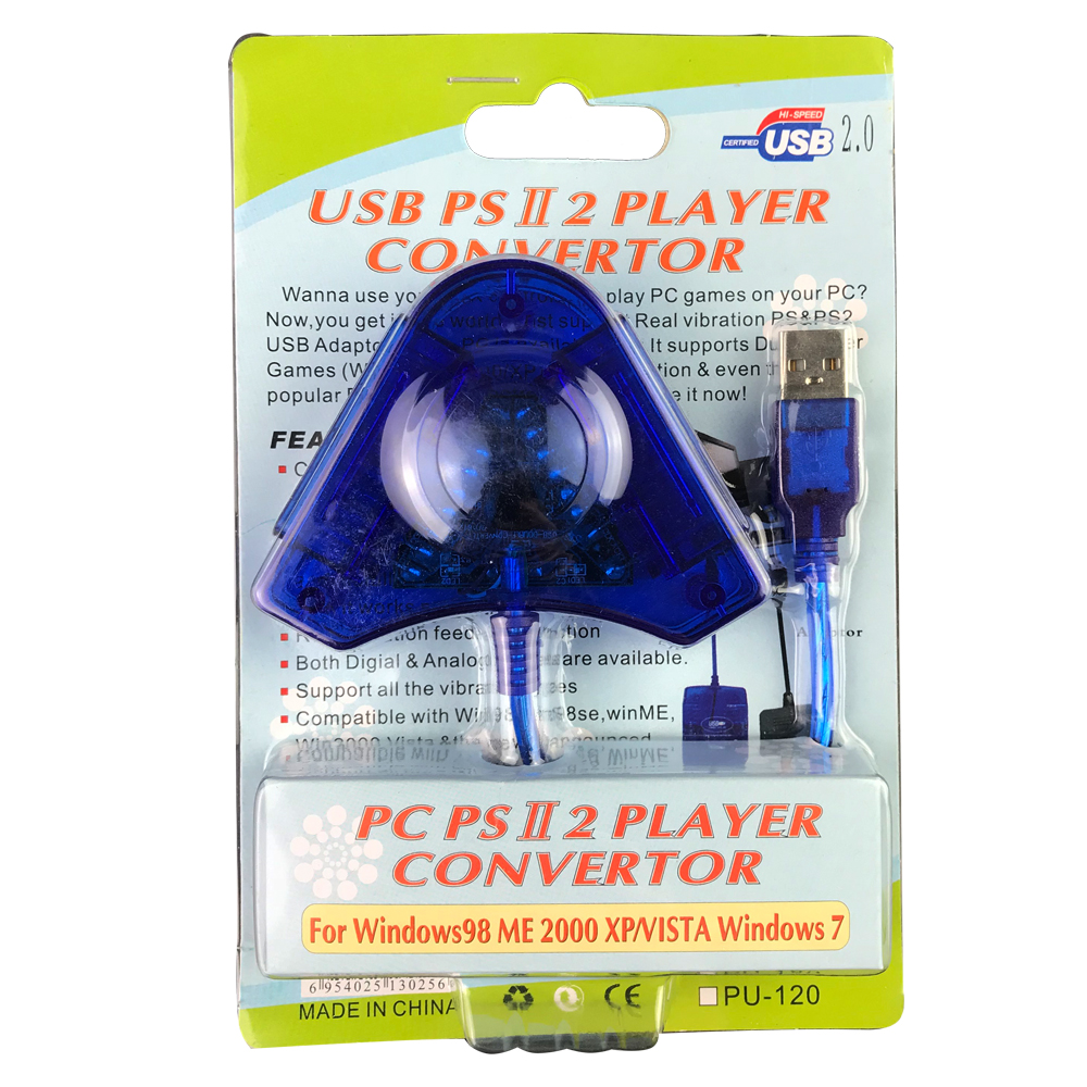 All kinds of cheap motor ps2 usb converter driver in All B