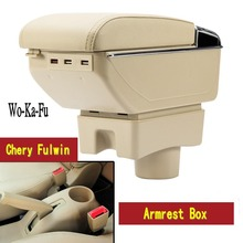 For Chery A13 Very Celer fulwin armrest box central Store content Storage box with cup holder ashtray accessories 2008-2012