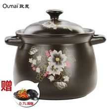 High temperature ceramic casserole stew Omer soup pot fire stone crock coffee color flower gift pan