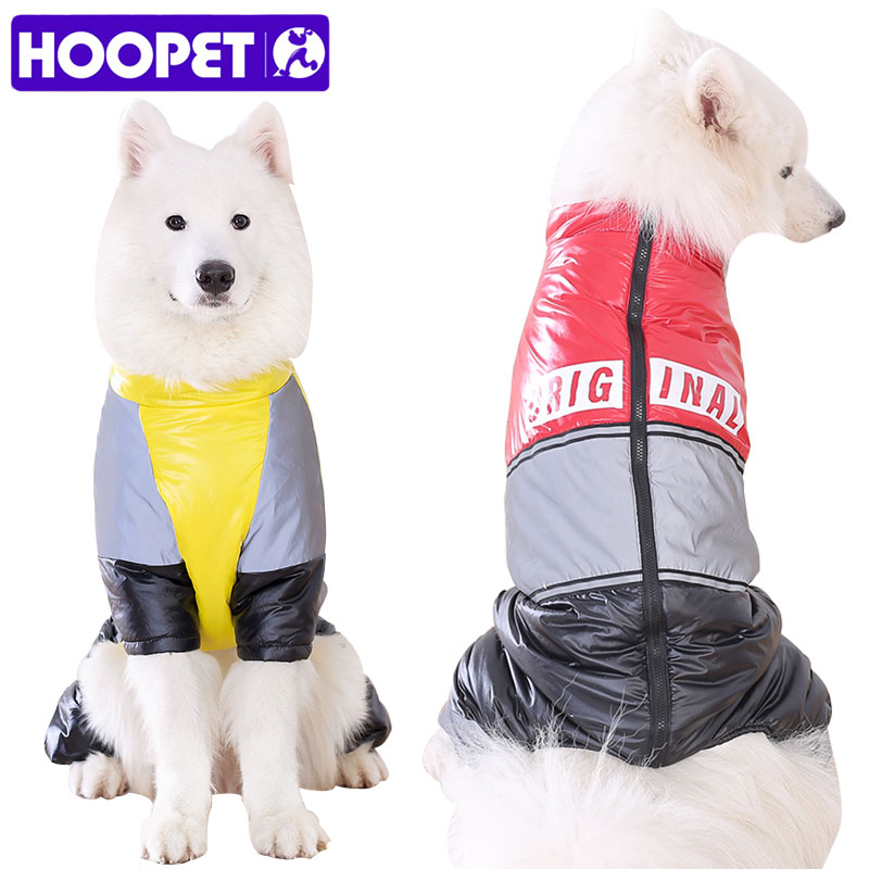 HOOPET Pet Jacket for Big Dogs Dog Leather Clothes Winter Clothes Four Feet Warm Clothing HOOPET Pet Jacket for Big Dogs Dog Leather Clothes Winter Clothes Four Feet Warm Clothing