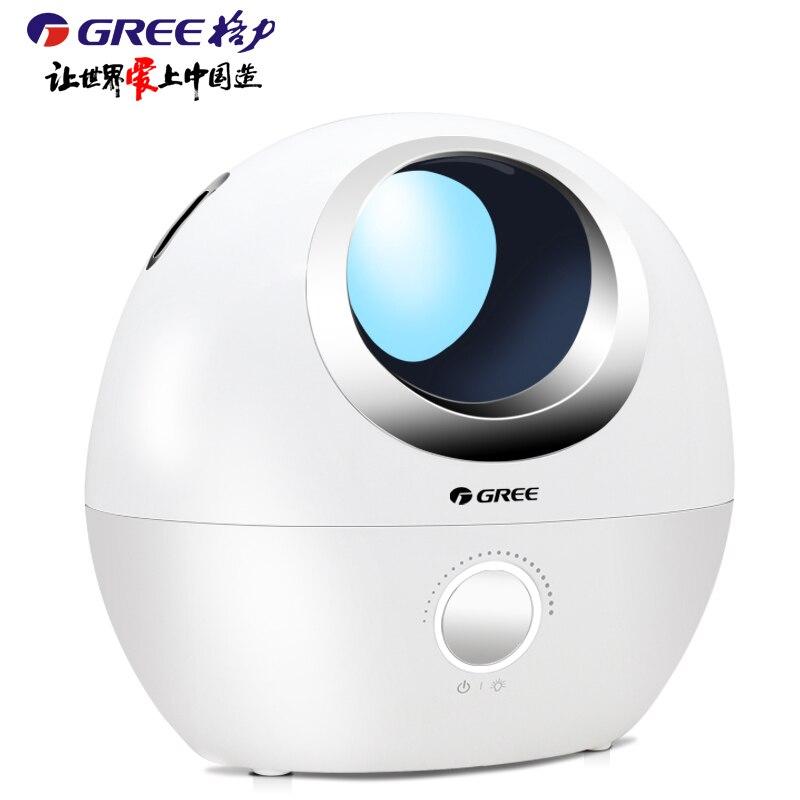 ... Household Mini Humidifier Office Mute Horizontal Aroma Machine Mini Air  Conditioner China Mainland