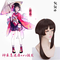 Sofeel synthetic wigs Onmyoji game wig dark brown hair wig african american wigs