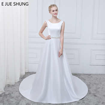 E JUE SHUNG Simple Luxury Wedding Dresses White Satin Crystals Sash Cap Sleeves 2018 Lace Up Back Bridal Gowns vestidos de novia - DISCOUNT ITEM  34 OFF Weddings & Events