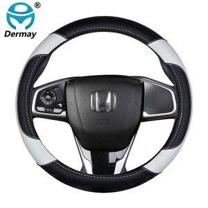 DERMAY Car Steering Wheel Cove