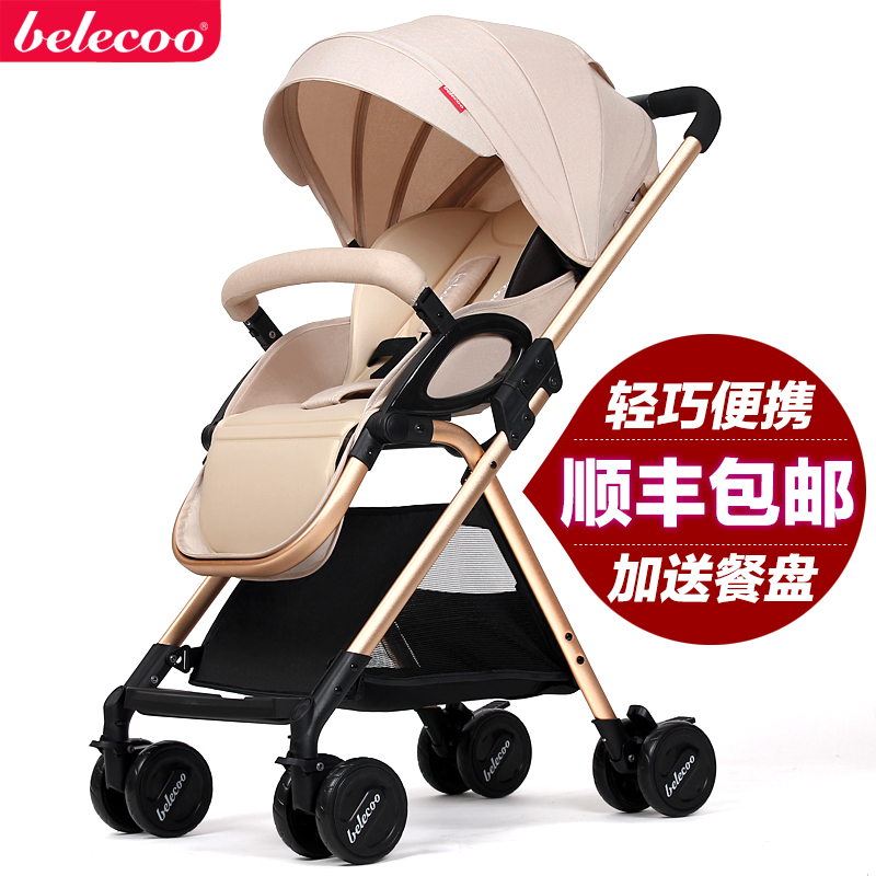 Baby Stroller Light can be sitting can be lying back awning car high landscape folding BB cart twin stroller high landscape can lay the portable folding baby cart