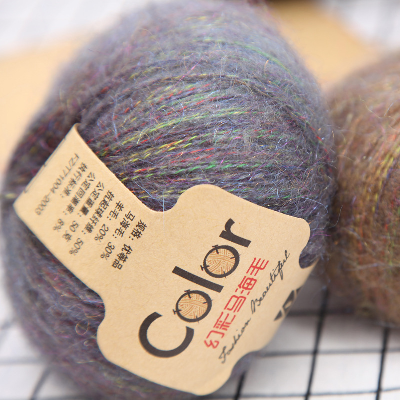 50g/lot High Quality Natural South Africa Mohair Yarn For Hand Knitting Luxury Fur  Hairy Skein Worsted Fil A Tricoter Laine