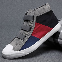High Top Brand Mens Casual Shoes Classic