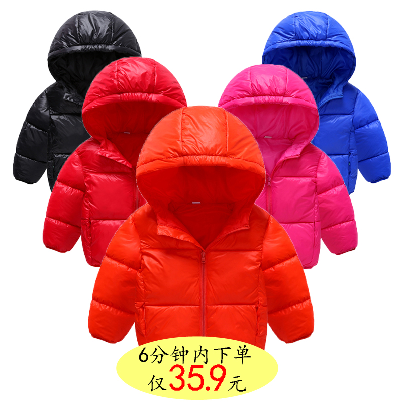 JENYA 2017 children clothing new solid  Child wadded jacket children thickening down cotton-padded jacket baby jacket winter