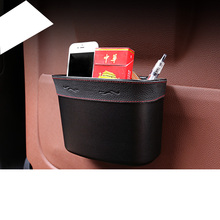 Lsrtw2017 Abs Car Interior  Storage Box for Audi A4 A6 Q3 A3 Q7 Q5