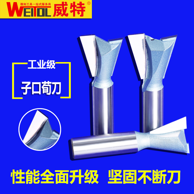 цена на Weitol 1pcs 1/2 or 1/4 inch tungsten carbide dovetail router bit woodworking tool CNC end mill wood carving tool