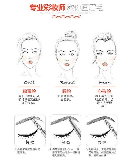 2019 New Brand Eye Brow Tint Cosmetics Natural Long Lasting Paint Tattoo Eyebrow Waterproof Black Brown Eyebrow Pencil Makeup 3