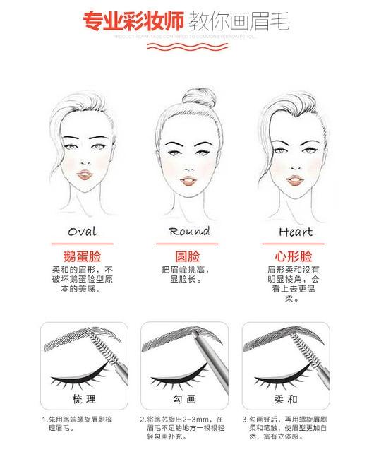 2020 New Brand Eye Brow Tint Cosmetics Natural Long Lasting Paint Tattoo Eyebrow Waterproof Black Brown Eyebrow Pencil Makeup 3