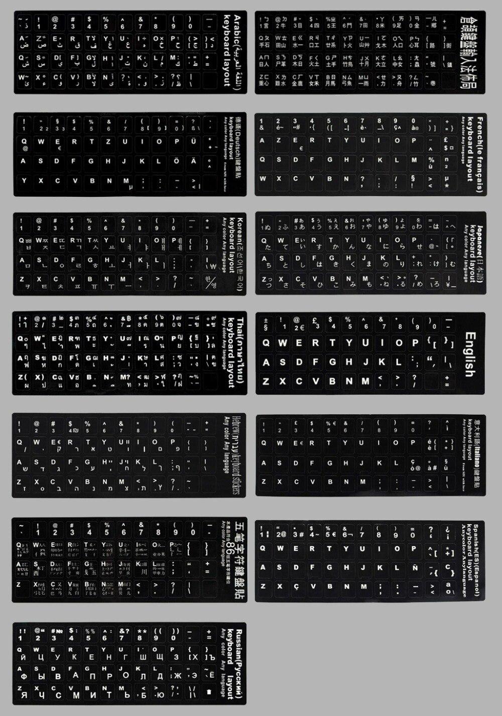 keyboard sticker of laptops