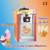 One Head Ice Cream Machine Desktop Soft Serve Machine Frozen Yogurt Ice Cream Maker LED Display