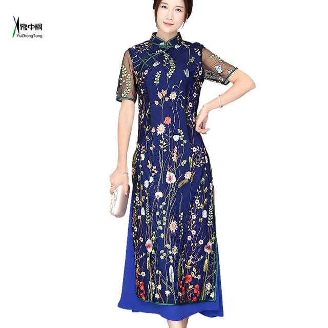 Robe cheongsam Mode Quotidien Nouvelle Broder Personnalisé chinois Robe Femmes Dames Tradition Dentelle de estido Longue KJTc31lF
