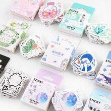 Girls Medical Nurse Sticker DIY Craft Scrapbook Set 46 sheets /pcs