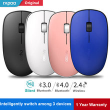 Rapoo M200 Multi-modo silencioso Delgado ratón inalámbrico Bluetooth 3,0/4,0 y 2,4g cambiar entre 3 dispositivos conexión para Mac Windows PC(China)
