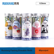 Ruixiang 60pcs/lot Erasable Refill 0.5mm Magic Frixion Cartridge Blue/Black Gel Pen School/Office Fasting Eraser Instead