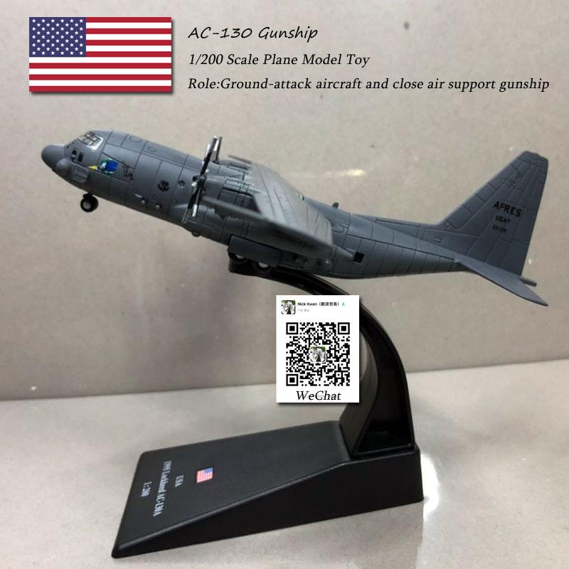 AC-130 GUNSHIP (12)