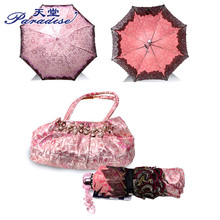 Girls FanRain Women Fashion Lace Paradis Embroidery UV Beach Umbrella with Bag Folded Adult Sunny Sunscreen Z533